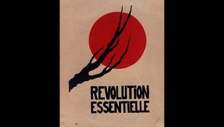 Affiche de mai 68 – gallica.bnf.fr/Bibliothèque nationale de France